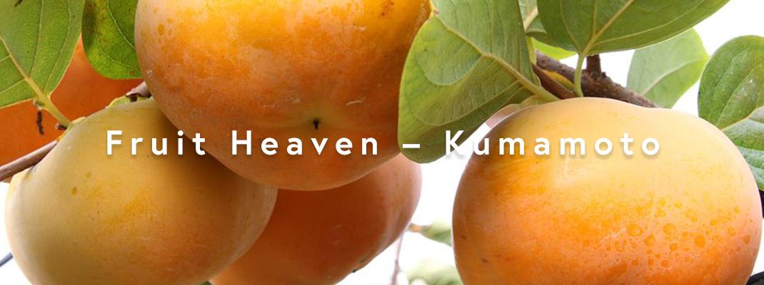 Fruit Heaven – Kumamoto